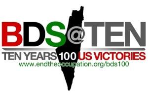 BDS100Victories