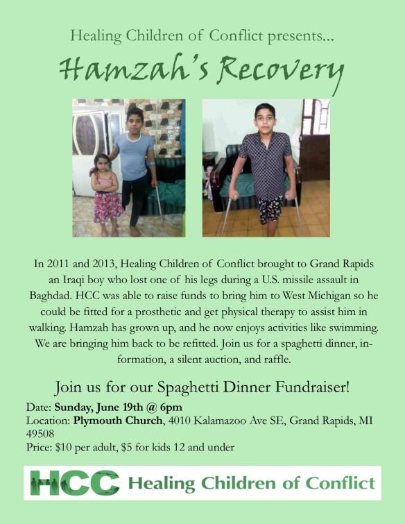 Hamzah's Visit June 2016 Fundraiser poster